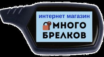 ИП Макменёв Ш.С.