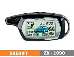 Брелок автосигнализации SHERIFF ZX1090