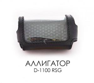 Чехол кожаный для брелока ALLIGATOR D 950, 970, 975, 1000, 1100 RSG