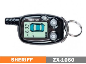 Брелок автосигнализации SHERIFF ZX1060