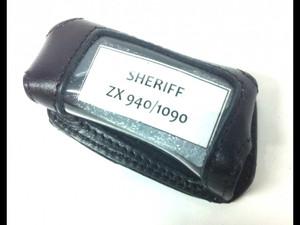 Кожаный чехол SHERIFF ZX1090