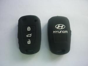 Силиконовый чехол на ключ HYUNDAI Elantra I30 , IX30