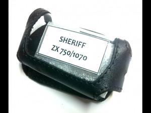 Кожаный чехол SHERIFF ZX750